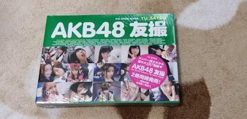 AKB48 友撮!〜THE GREEN ALBUM 〜