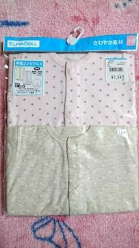 半袖コンビドレス2枚組(サイズ50〜60)☆新品未使用