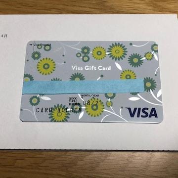 【送料無料】VISA ギフトカード 3000円分
