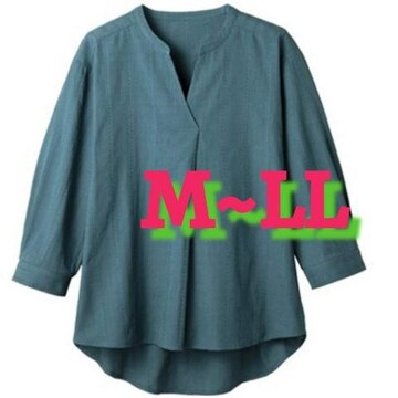 M~LL/¥3278新品☆七分袖スキッパーシャツ177