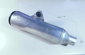 中古 スーパートラップ SUPERTRAPP  エンドプレート無