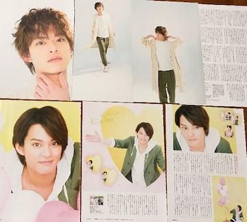 中山優馬☆雑誌切り抜き7枚(12ページ)