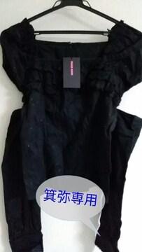 PN蝶柄パフスリBL◆ロリィタ/メイド系◆定価10500円/25日迄の価格即決