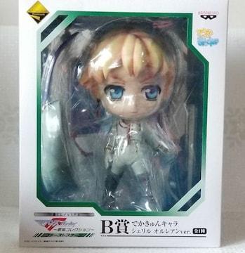 一番くじ マクロスF 歌姫コレクション B賞 でかきゅんキャラ シェリル オルレアンver.