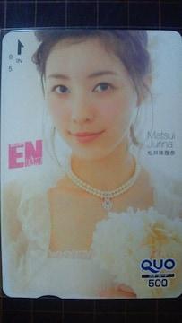月刊エンタメ SKE48 松井珠理奈�A