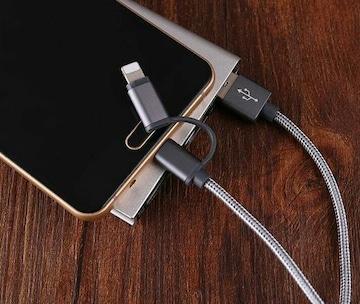即日発送 3in1充電ケーブル iphone アンドロイド ケーブ