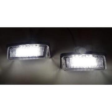 トヨタ  専用設計LEDナンバー灯 ライセンスランプ クラウン マジェスタ 180