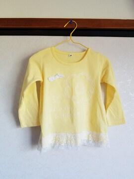 黄色にすそレース白ステッチの長袖Tシャツ95