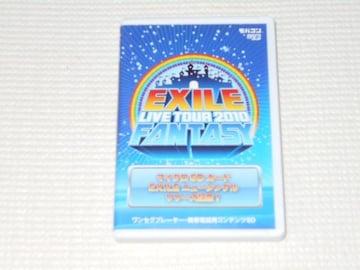 モバコン EXILE LIVE TOUR 2010 FANTASY マイクロSDカード EXILE
