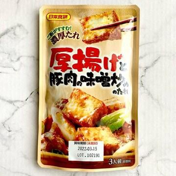 【送料無料】日本食研 厚揚げと豚肉の味噌炒めのたれ 120g
