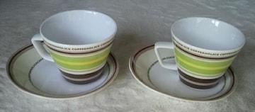 【新品・未使用】カップ&ソーサー<2客セット>