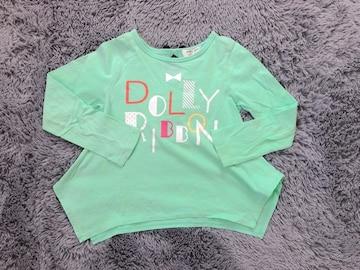 Dolly Ribbon★長袖カットソー110