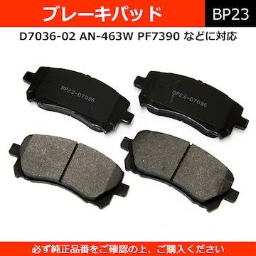 ★ブレーキパッド インプレッサ フォレスターレガシィ  【BP23】