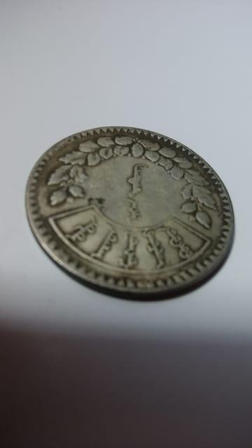 中国古銭 銀貨 詳細不明 < ホビーの