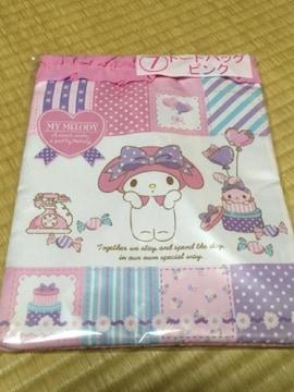 ☆非売品&未開封☆マイメロ☆トートバッグ☆