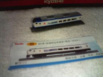 フルタ  新幹線&特急1  281系          はるか