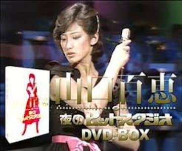 山口百恵IN夜のヒットスタジオ 6枚組-DVD-BOX