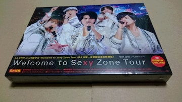 *★Welcome to Sexy Zone Tour☆初回限定盤DVD(2枚組)♪