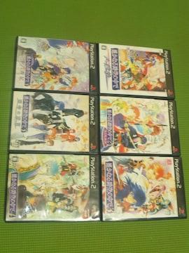 ¶PS2★ソフト6本まとめ売り!即決価格で組合せ自由♪/送料¥260〜