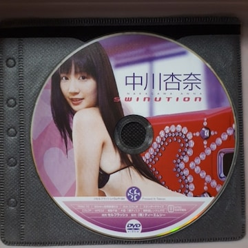 中川杏奈グラビアアイドルDVD
