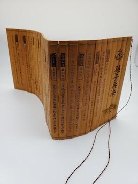 孫子の兵法 巻物 竹製 インテリア