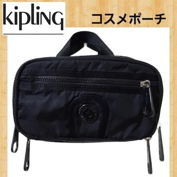 KIPLING キプリング 持ち手付き化粧ポーチ コスメポーチ 大容量