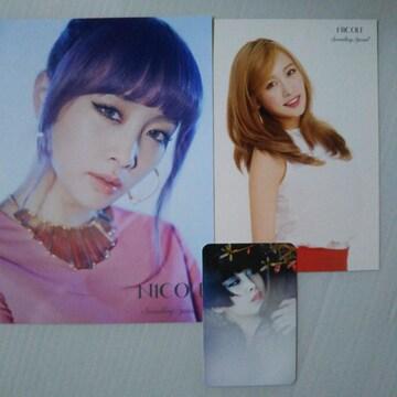 NICOLE《非売品特典2L写真&ポストカード&トレカ》