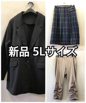 新品☆5L♪黒ジャケット・チェックスカート・柔らかパンツ♪f204