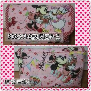 ミニーちゃん【3DS(ソフト6枚収納)ケース】ハンドメイド