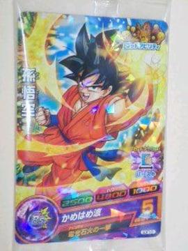 『孫悟空』ドラゴンボール ヒーローズオリジナルカード(ゴッドアビリティ付き!)