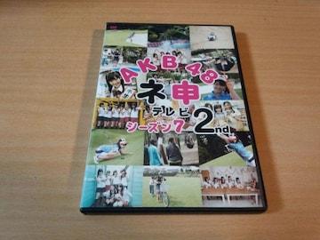 AKB48 DVD「AKB48 ネ申テレビ シーズン7 2nd」山内鈴蘭