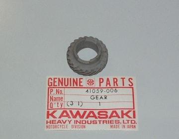 カワサキ 90SS C2SS G4TR G6 S/メーターギアー 絶版新品