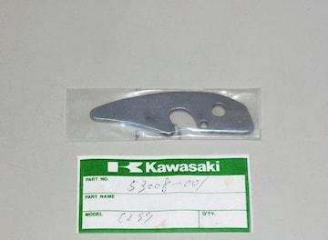 カワサキ C2SS C2TR シートフック 絶版新品