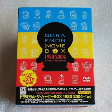 DVD ドラえもん THE MOVIE BOX 1980-2004+TWO