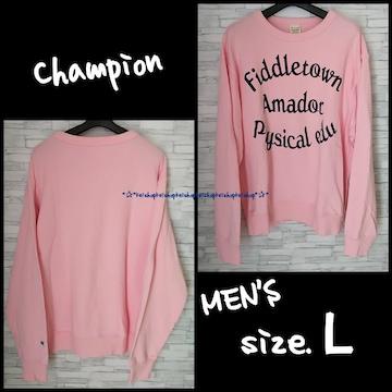 Champion トレーナー スウェット ピンク色