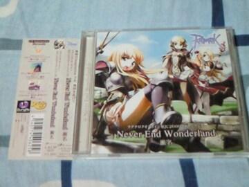 CD ラグナロクオンライン RJC2009イメージソング Never End Wonderland 瀬名