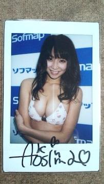 〓青島あきな〓直筆サイン入りチェキ