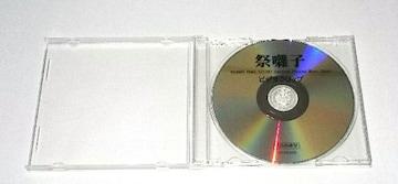 祭囃子/bussG feat.GUMI/非売品/DVD/PV/とらのあな/ボカロ
