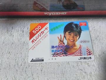 オレカフリー 500 酒井法子 ノリピー 渚のファンタシィ JR東日本  '87/7 未使用