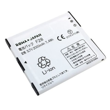 ARROWS互換バッテリー