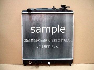 ◆ライフ ラジエター◆ JB5・JB6 A/T・ノンターボ 新品