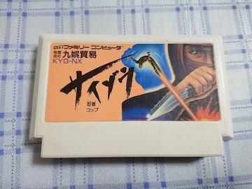 ファミコン用 忍者コップ サイゾウ