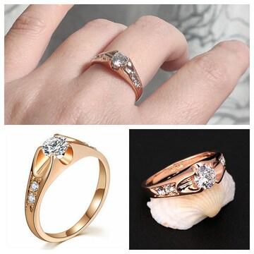 指輪 18K RGP ゴールド ダイヤ CZ 一粒 上品 リング gu1068e