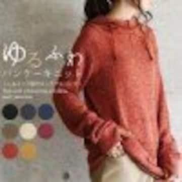 杢ベージュ指穴ナチュラル可愛い暖か長袖パーカーニットセーター