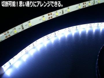 激安!ロング300連防水5M白色SMDLEDテープライト