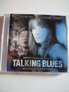 TALKING BLUES SOUND COLLECTION 高見沢俊彦送料込み
