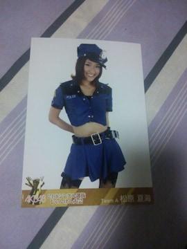 AKB48 じゃんけん大会松原夏海特典写真