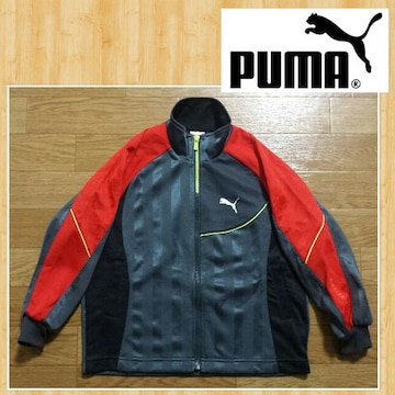 PUMA プーマ ジュニア キッズ 120cm ジャージ 美品 トレーニングウェア 子供服