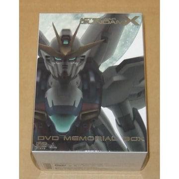 ガンダムX DVDメモリアルボックス