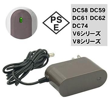 dyson V6 互換 ACアダプター 充電器 充電ランプ